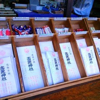 koryo shrine.jpg