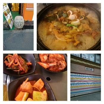 korea apr18.jpg